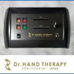 エナジーテラピーの低周波だけの機能とは違います。ドクターハンドセラピーは深部までアプローチできる中周波機能も設置